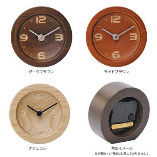 Z-clock-150502-WO-B