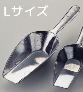 Z-schop-150501-SI-B